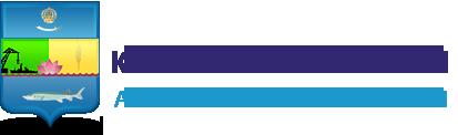 Логотип МО Камызякский район