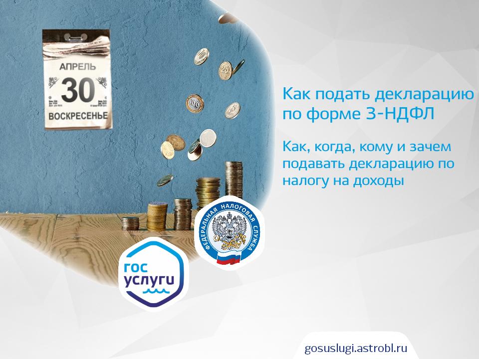 Получение загранпаспорта в москве бесплатно